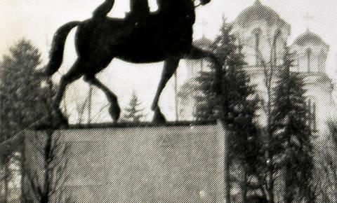 Nekoč v Ljubljani: Kip ubitega kralja