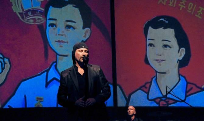 Laibach v Severni Koreji - cover