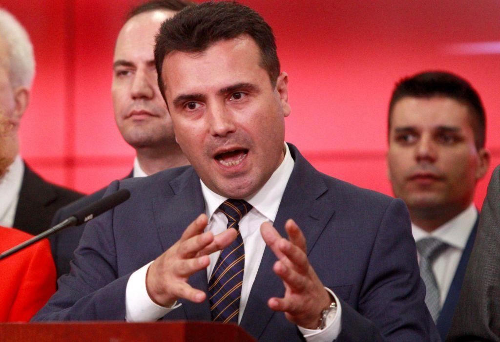 Odiseja o imenu Makedonije navdihuje politike