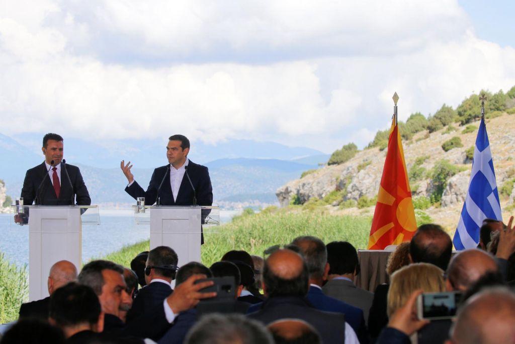 Visoka cena za evropsko perspektivo, menijo kritiki