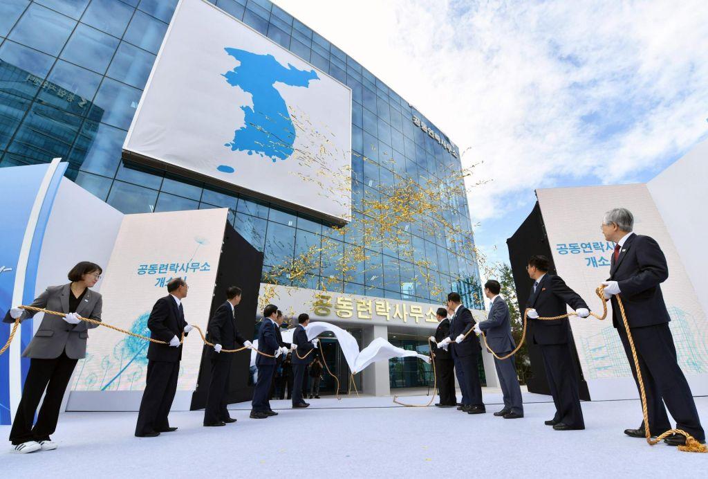 Koreji odprli urad za zveze
