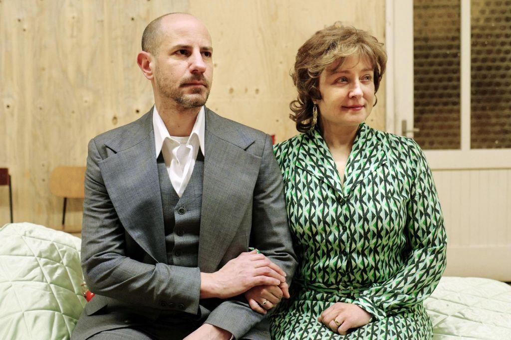 Rainer Werner Fassbinder: Ali: Strah ti pojé dušo