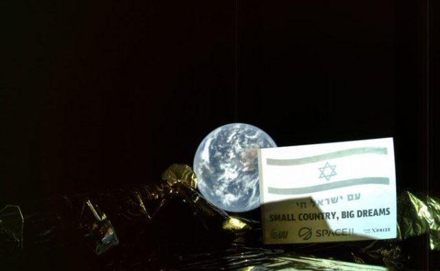 Posnetek s krova landerja na poti proti Luni. FOTO_ SpaceIL