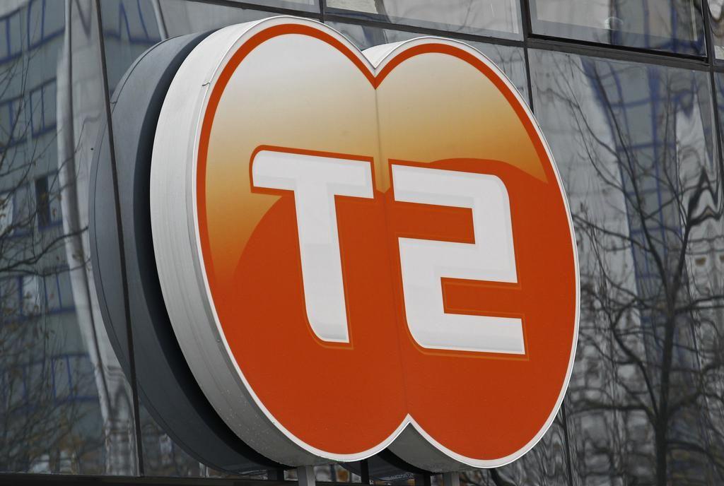 T-2 znova kupuje, tokrat operaterja v Kamniku