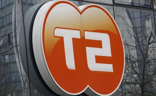 Družba T-2 je od Salonita Anhovo odkupila dobrih 12.000 kvadratnih metrov veliko zemljišče, kjer namerava zgraditi telekomunikacijsko vozlišče.Foto Tomi Lombar/Delo