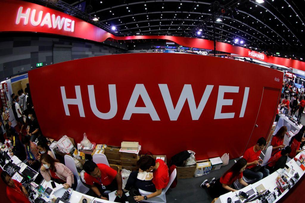 Tehnološki gigant zanika vse povezave s kitajsko vlado