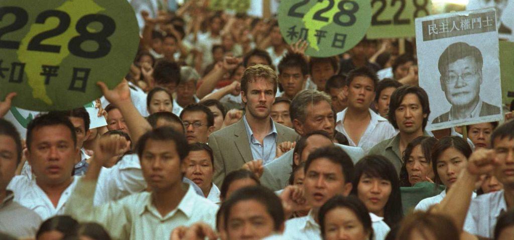 TV namig: Tajvanski umori