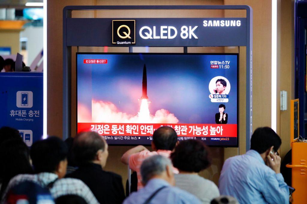 Kaj je želela doseči Severna Koreja?
