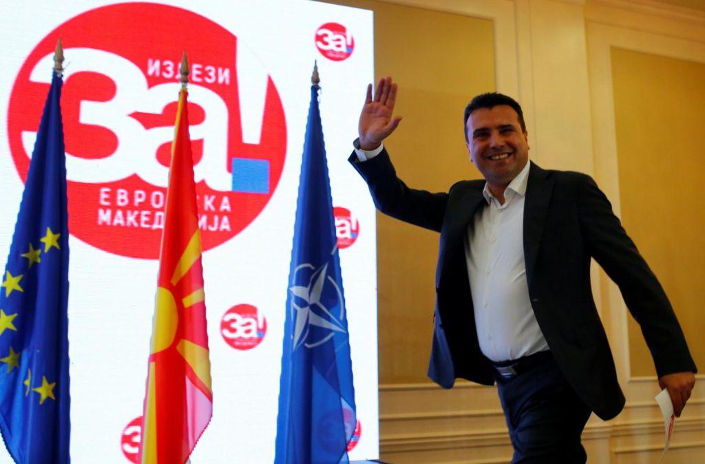 Bolgarija pogojno podpira evropsko pot Skopja in Tirane