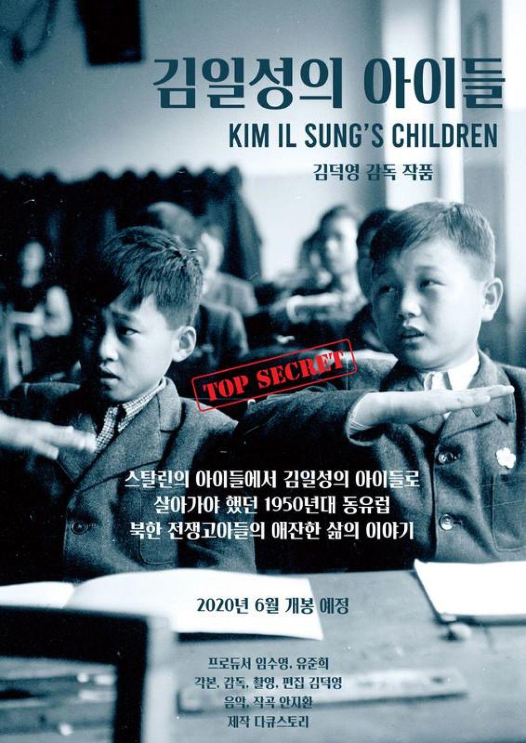 Otroci Kim Il Sunga