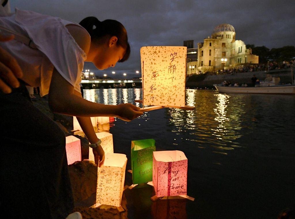 FOTO:Hirošima v času koronavirusa