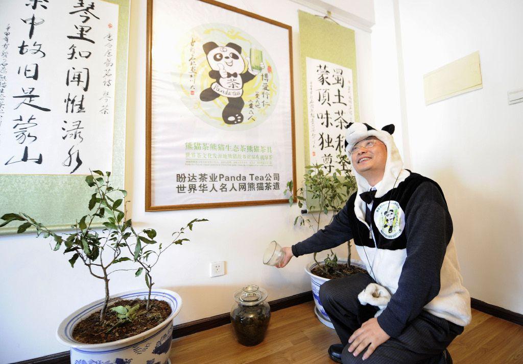 Najdražji čaj raste na govnu pand