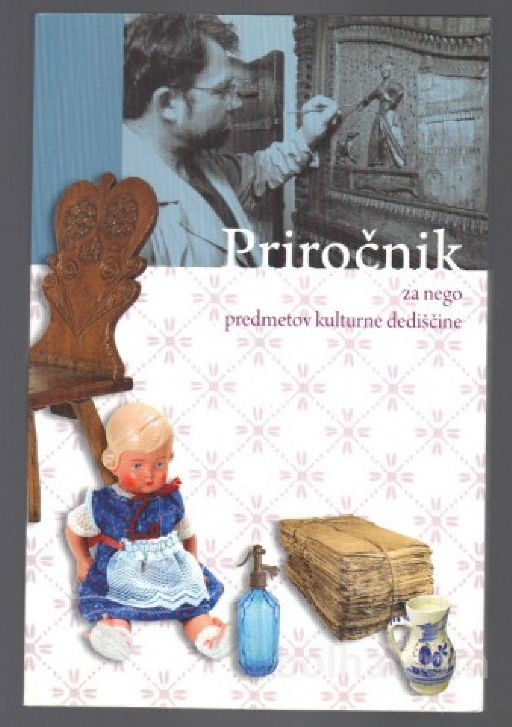 Podeljene nagrade Mirka Šubica
