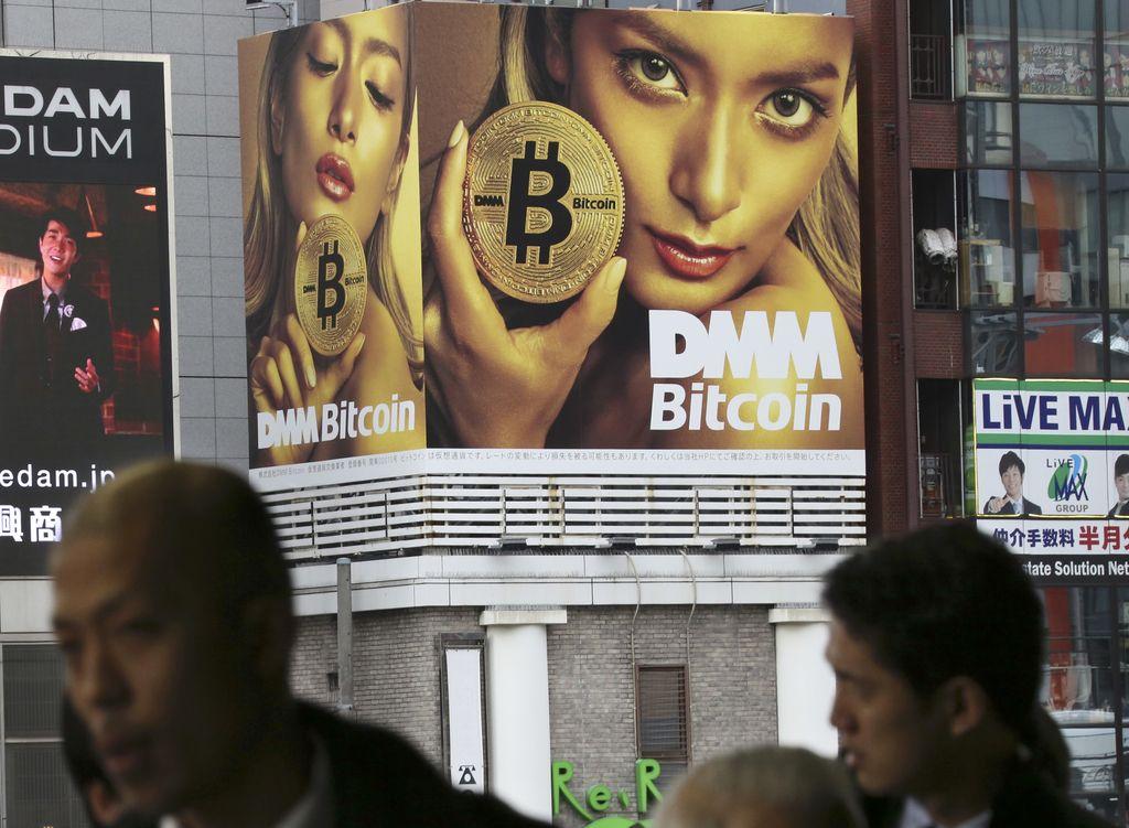 Pri regulaciji blockchaina Slovenija stopa v senco