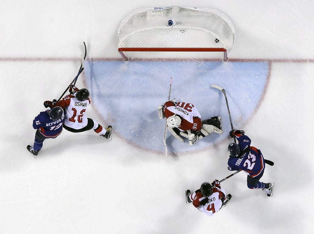 Zgodovinsko: prvi gol združene korejske hokejske ekipe