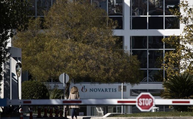 Greece Pharma Scandal