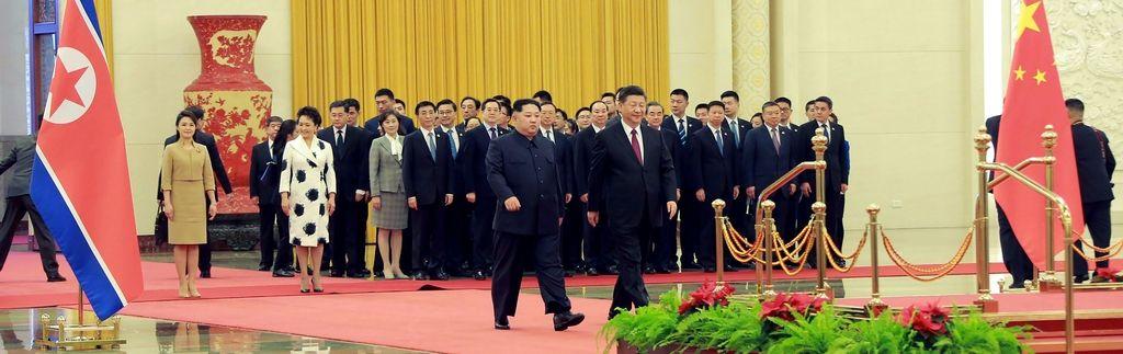 »Kimxi diplomacija«